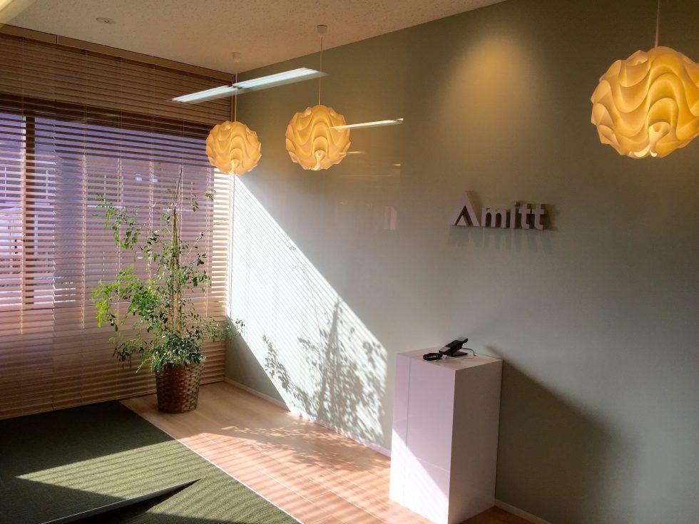 2016年4月18日に新オフィスに移転しました。