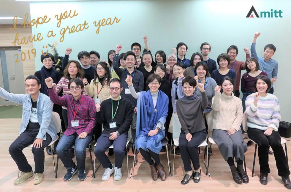 2019年 新年のご挨拶