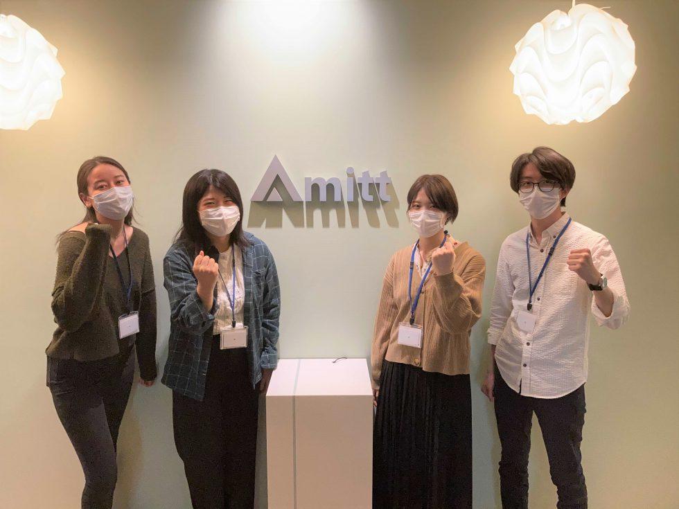 2021新人研修 動画作成グループワーク